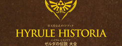 Hyrule Hystoria : La traduction