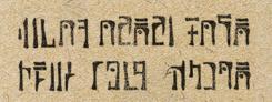 Écritures hyliennes : Analyse et évolution