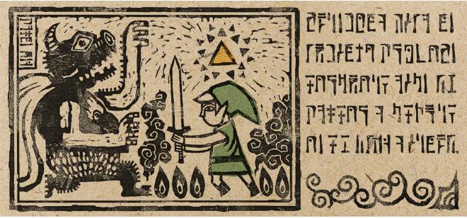 Le prochain Zelda annoncé ! [nouvelle vidéo] Openg
