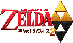 Image diverse de A Link Between Worlds