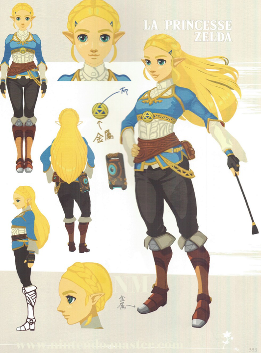 Concept Art de la Princesse Zelda (Artwork - Concept Arts - Breath of the Wild)