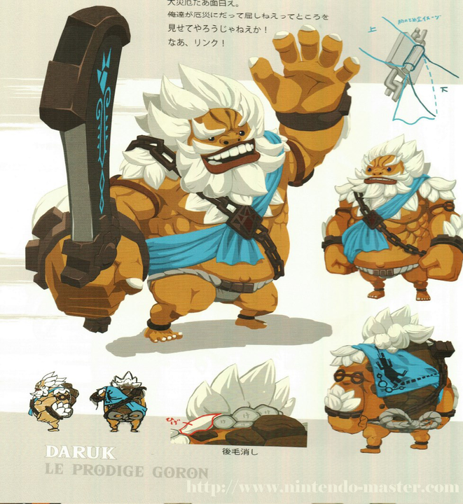 Concept Art de Daruk (Artwork - Concept Arts - Breath of the Wild)