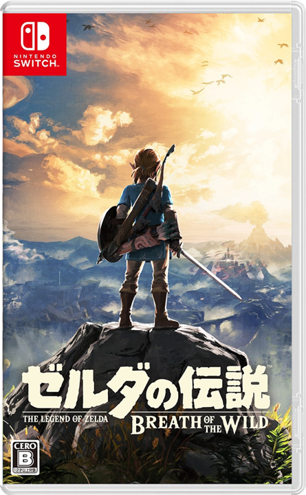 Boîtier Japonais de Breath of the Wild, version Switch (Image diverse - Boîtiers - Breath of the Wild)
