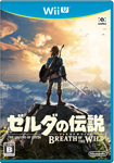Boîtier Japonais de Breath of the Wild, version Wii U