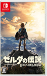 Boîtier Japonais de Breath of the Wild, version Switch