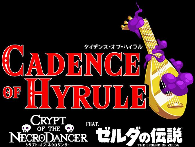 Logo japonais de Cadence of Hyrule (Image diverse - Logos - Cadence of Hyrule)