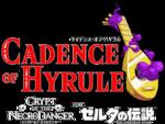 Logo japonais de Cadence of Hyrule