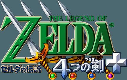 Logo japonais de Four Swords Adventures (Image diverse - Logos - Four Swords Adventures)