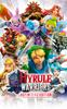Les combattants d'Hyrule Warriors: Definitive Edition