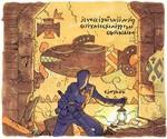 Link découvrant la stèle du Poisson-Rêve