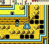 Screenshot de Oracle of Ages