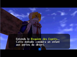 Screenshot de OoT