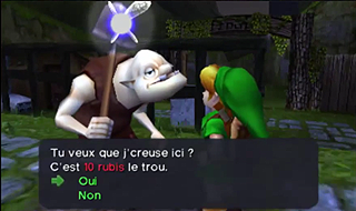 Quart de coeur - Ocarina of Time - Screenshots