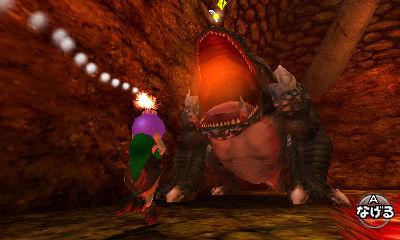 Screenshot de Ocarina of Time