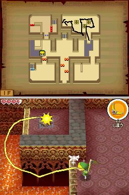 Screenshot de Phantom Hourglass