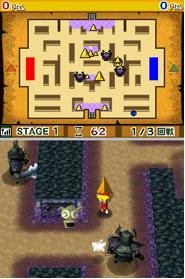 Mode multi-joueurs