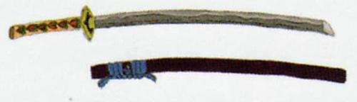 Katana (Artwork - Habitants de Célesbourg - Skyward Sword)