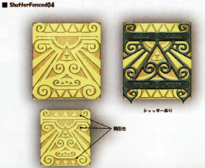 Plaques de contrôle des salles à la tour des Cieux (Artwork - Concept Arts du Ciel et de Célesbourg - Skyward Sword)