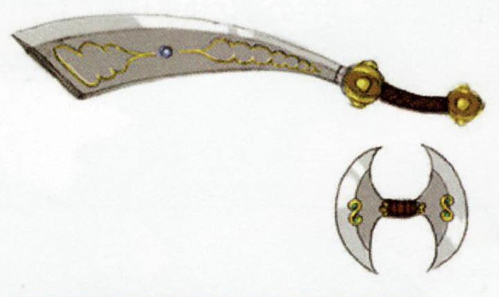 Sabre de Da Ihloma (Artwork - Mini-boss et boss - Skyward Sword)