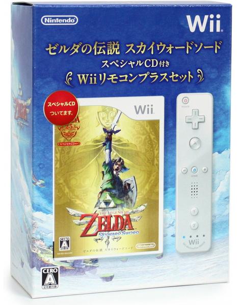 Boîtier japonais du bundle de Skyward Sword et de la Wiimote blanche (Image diverse - Boîtiers - Skyward Sword)