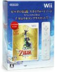 Boîtier japonais du bundle de Skyward Sword et de la Wiimote blanche