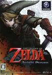 Boîtier japonais de Twilight Princess sur Game Cube