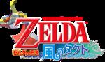 Logo japonais de The Wind Waker