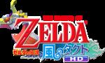 Logo japonais de The Wind Waker HD