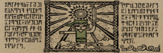 La Légende de The Wind Waker