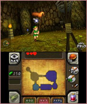 [3DS] : THE LEGEND OF ZELDA : OCARINA OF TIME de Nintendo Oot3ds-1