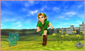 [3DS] : THE LEGEND OF ZELDA : OCARINA OF TIME de Nintendo Oot3ds-2
