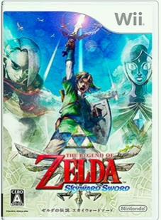 Zelda : Skyward Sword. - Page 2 Swscouv-jap