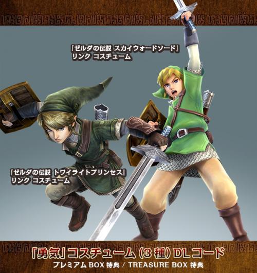 Tenues de Link disponible en DLC
