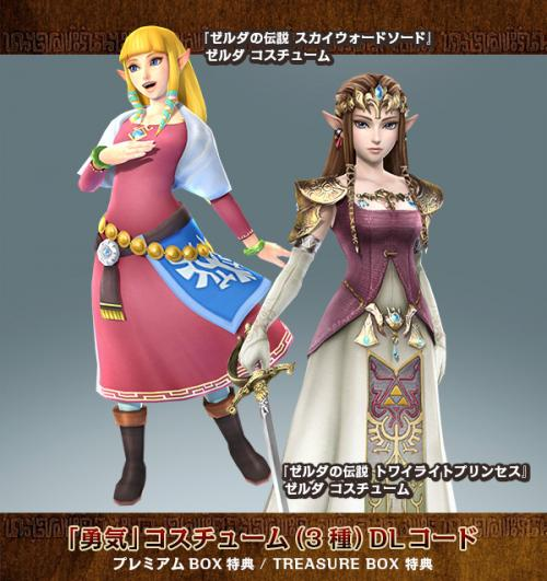 Tenues de Zelda disponible en DLC