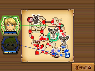 Capture d'écran de Hyrule Warriors