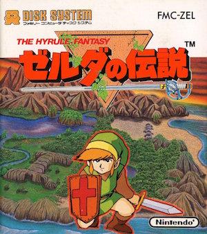 The Legend of Zelda : pochette Famicom Disk System