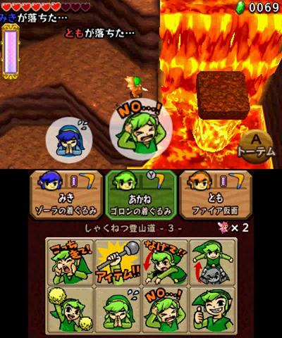 Capture d'écran de Tri Force Heroes : un niveau joué à trois