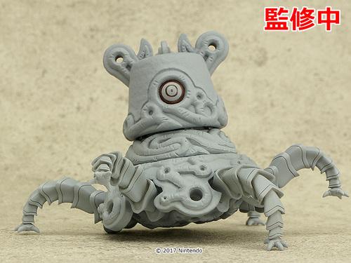 Figurine Nendoroïd Gardien