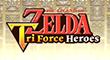 E3 2015 : bilan des nouveautés Zelda
