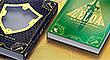 L'Histoire de Zelda : l'interview de l'auteur