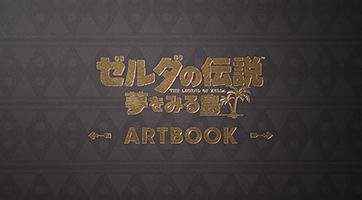 Aperçu de l'artbook de Link's Awakening