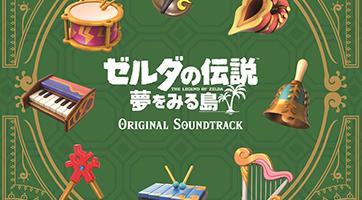 Une bande originale pour Link's Awakening en édition limitée