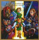 Bande originale Ocarina of Time