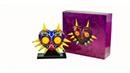 Lampe Majora's Mask