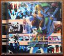 Ocarina of Time Re-Arranged Album
