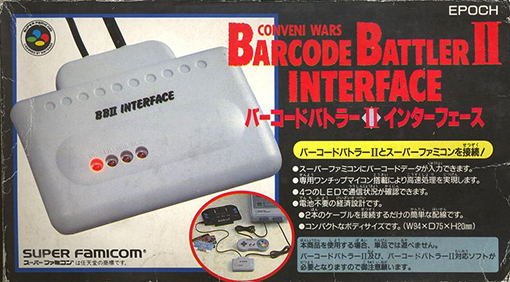 L'interface Barcode Battler pour Super Famicom